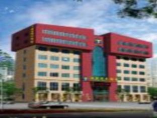 Jiujiang Haitang Hotel Jiujiang - Exterior