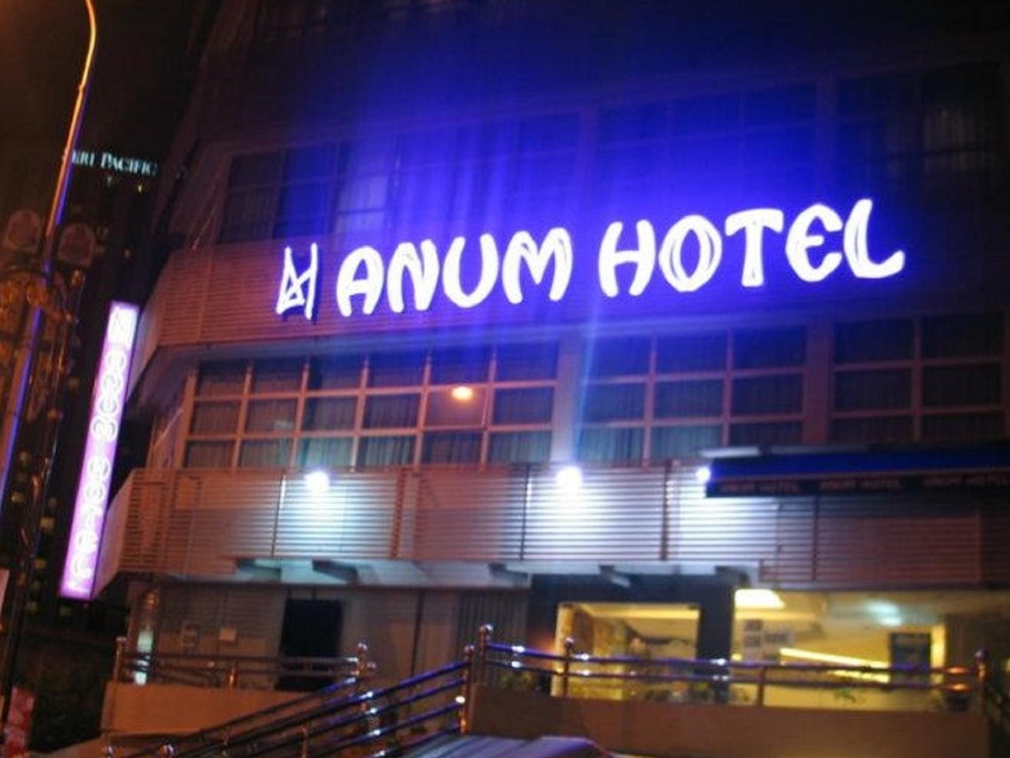 Anum Hotel - Hotels and Accommodation in Malaysia, Asia