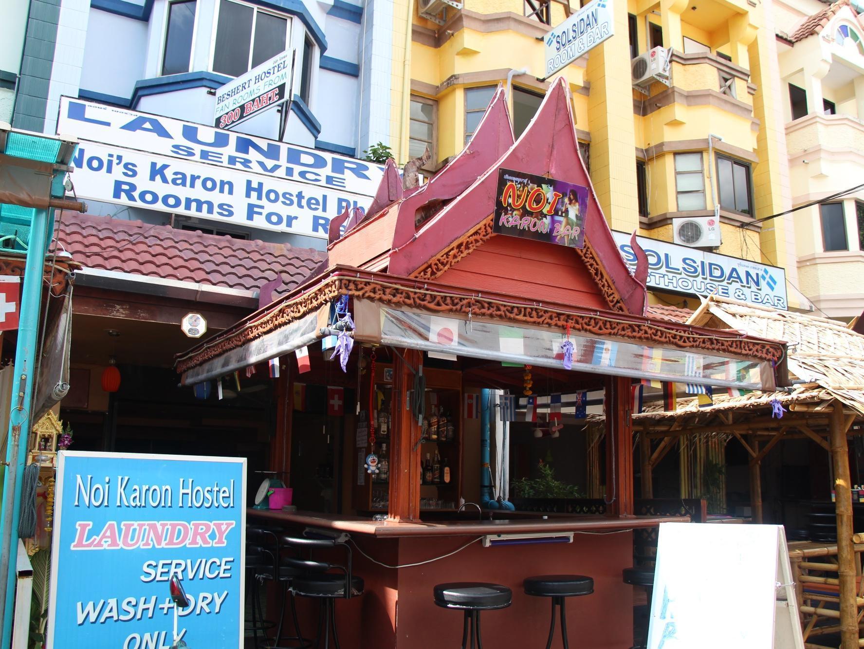Hotell Noi Karon Hostel i Karon, Phuket. Klicka för att läsa mer och skicka bokningsförfrågan