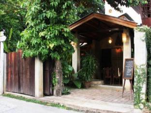 เชียงมาน เรสซิเดนซ์ (Chiang Maan Residence)