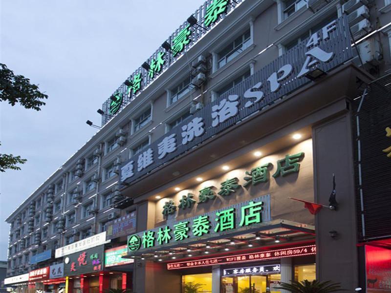 GreenTree Inn Shanghai Songjiang Songdong Branch