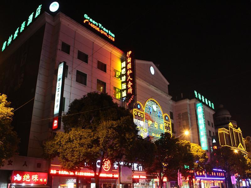 GreenTree Inn Shanghai Gongkang Road Branch