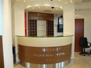 Milky Way Hotel Budapest - Reception