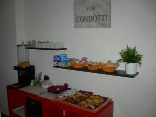 Cornelia Resort Rome - Shops