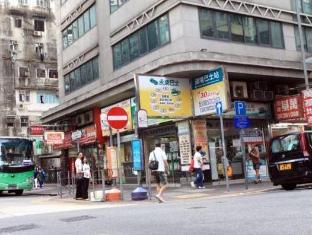 Galaxy Wifi Hotel Hong Kong - Exteriér hotelu