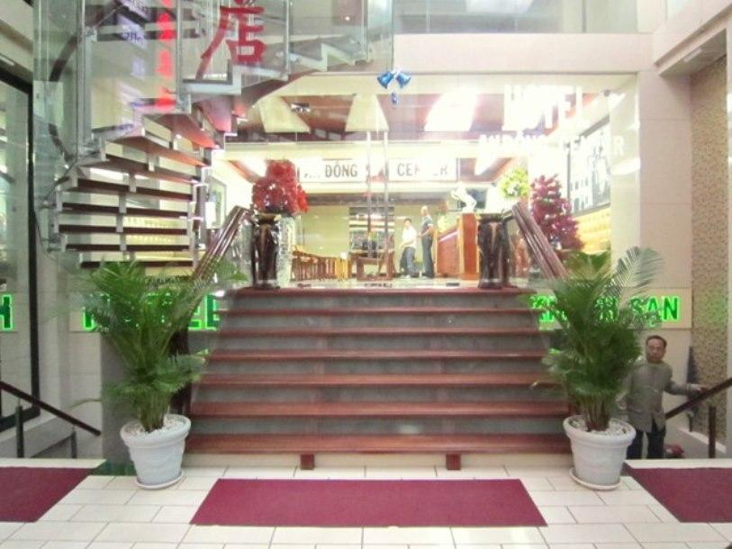 An Dong Center Hotel - Hotell och Boende i Vietnam , Ho Chi Minh City