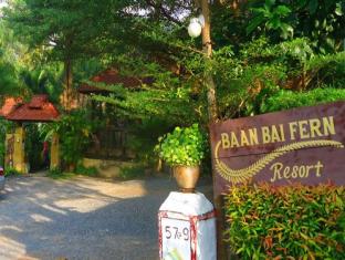 Baan Bai Fern Samui - Vchod