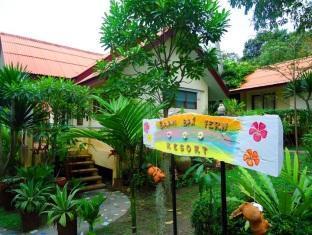 Baan Bai Fern Samui - Exteriér hotelu
