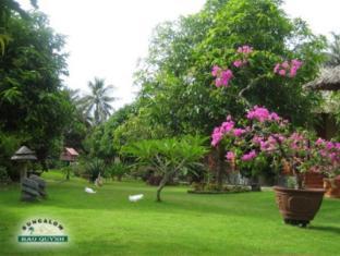 Bao Quynh Bungalow Phan Thiet - Garden