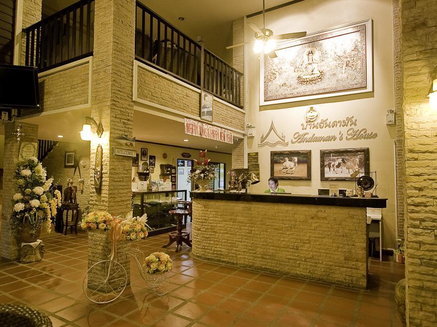 安達曼旅館
