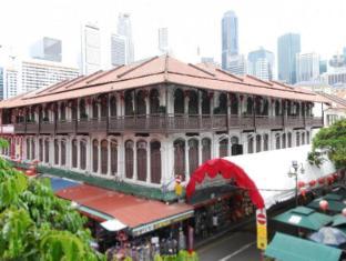 Santa Grand Hotel Lai Chun Yuen Szingapúr - A szálloda kívülről