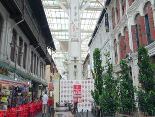 Santa Grand Hotel Lai Chun Yuen Singapore - Near to Chinatown Food Street