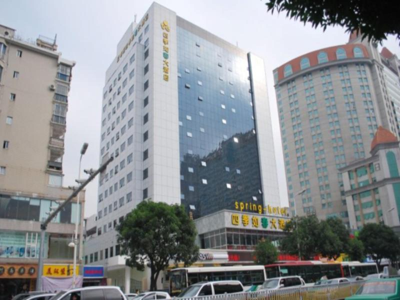 Fuzhou Spring Hotel - Hotels and Accommodation in China, Asia