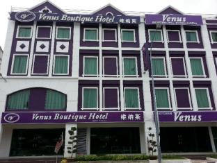 Venus Boutique Hotel 维纳斯精品酒店