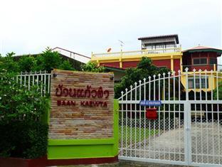 Hotell Baan Kaewta i , Chiang Mai. Klicka för att läsa mer och skicka bokningsförfrågan