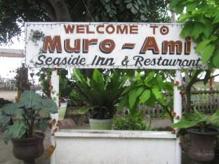 Muro Ami Beach Resort Panglao Island - Welcome Sign