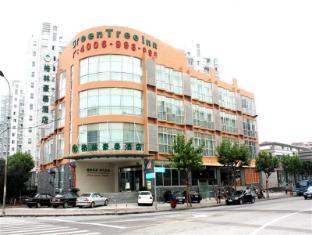 GreenTree Inn Shanghai Century Park Hotel