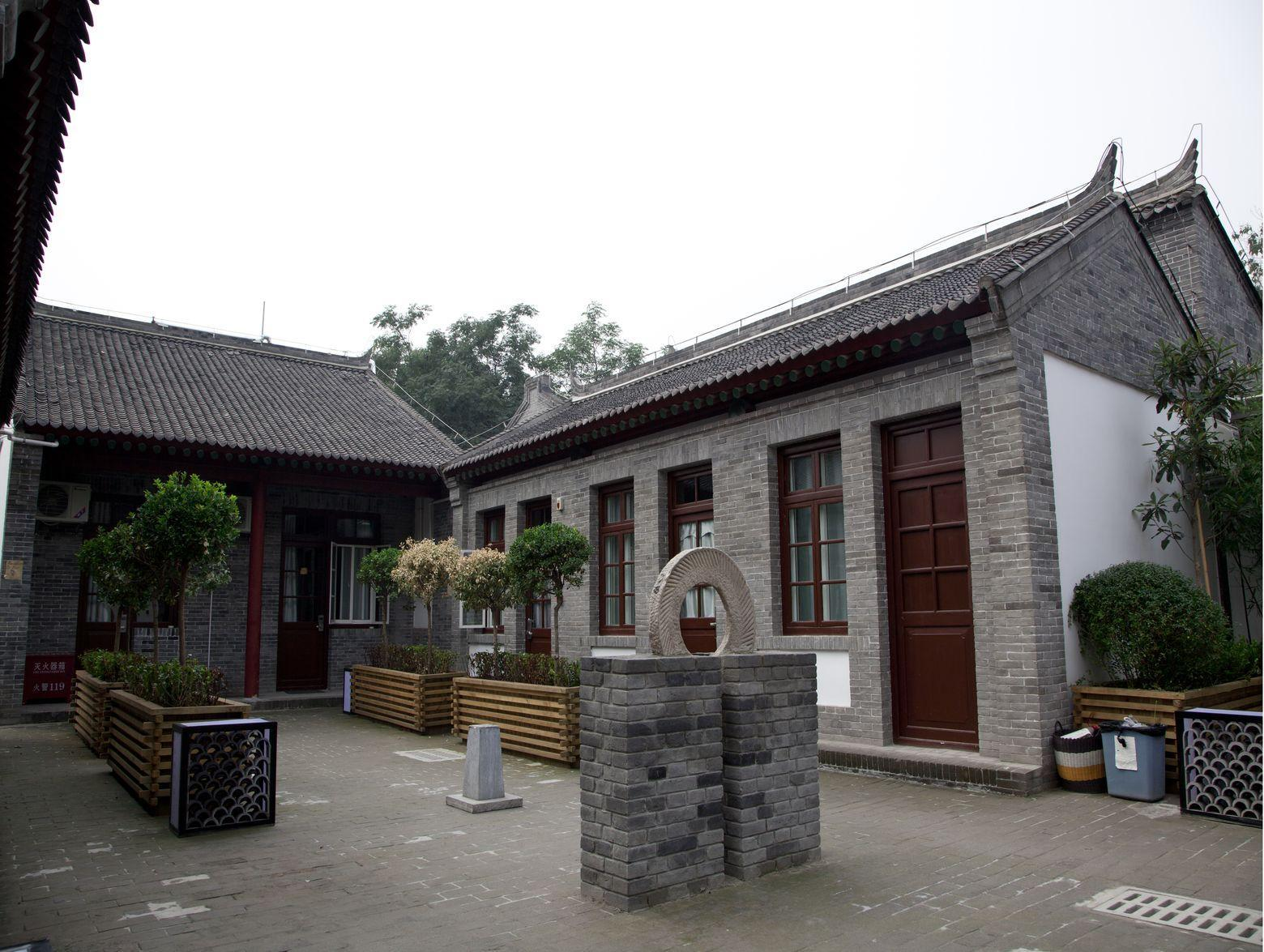 Xian 7 Sages Youth Hostel International