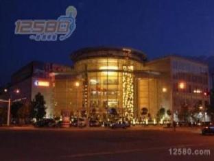 Days Hotel Yunnan Dali Dalis - Viešbučio išorė