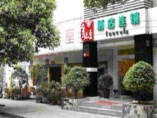 Kunming Inntels Hotel Xin Ying - Hotel and accommodation in China in Kunming