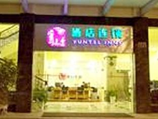 Kunming Inntels Xichang Road - Hotel and accommodation in China in Kunming