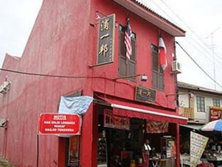 Hoya Jonker Guest House - 1 star located at Jonker Street