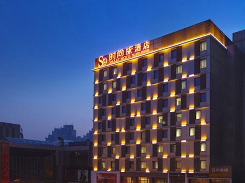 Smart Hotel Hefei Baohe - Hefei