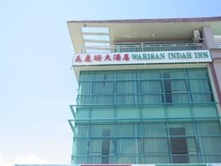 Warisan Indah Inn 瓦丽珊旅店
