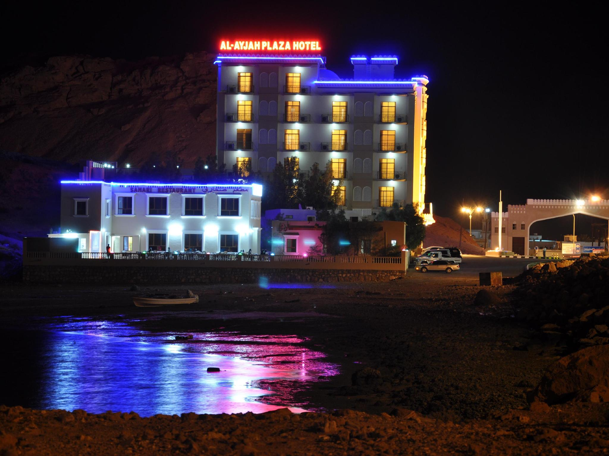 Al Ayjah Plaza Hotel - Hotels and Accommodation in Oman, Middle East