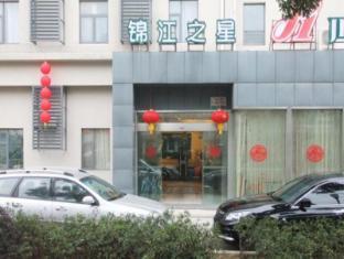 Jinjiang Inn Wuxi Liangxi Road Wanda Square