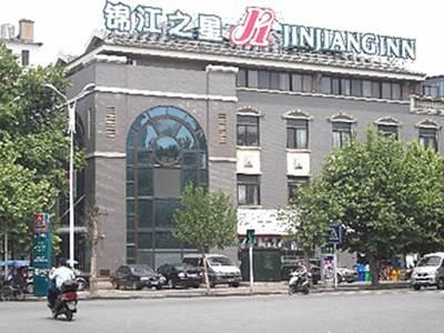 Jinjiang Inn Zhenjiang North Huangshan Road Zhenjiang