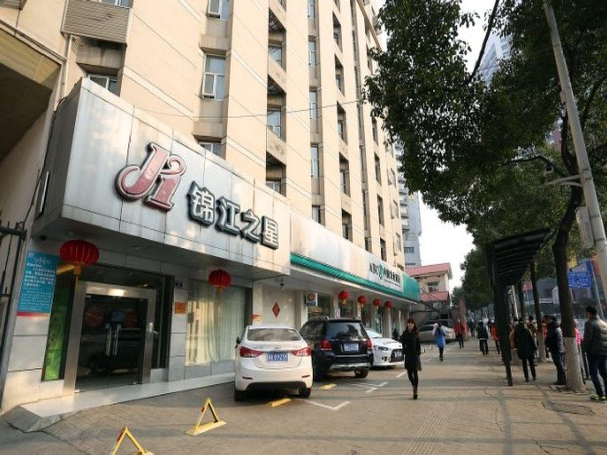 Jinjiang Inn Changsha Train Station - Changsha