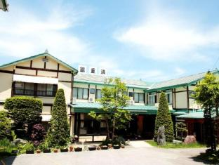 hotel Kusatsu-Onsen Kiyoshigekan