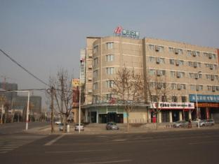 Jinjiang Inn (Laiwu Wenyuan East Street)