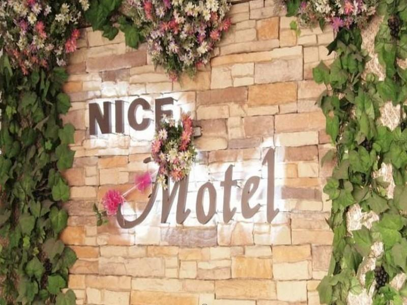 Nice Motel - Hotels and Accommodation in South Korea, Asia