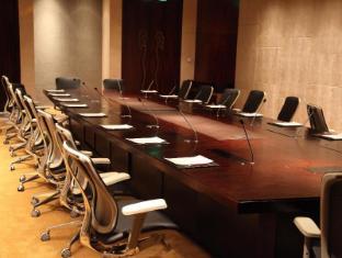 Hangzhou Xixi Hotel Hangzhou - Meeting Room