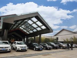 Hangzhou Xixi Hotel Hangzhou - Exterior