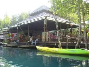 ฟอร์เรสท์ บูทีค เฮาส์ เกาะกูด ที่พักเกาะกูด