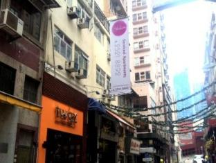 Shalom Serviced Apartments - Soho Central Hongkong - zunanjost hotela