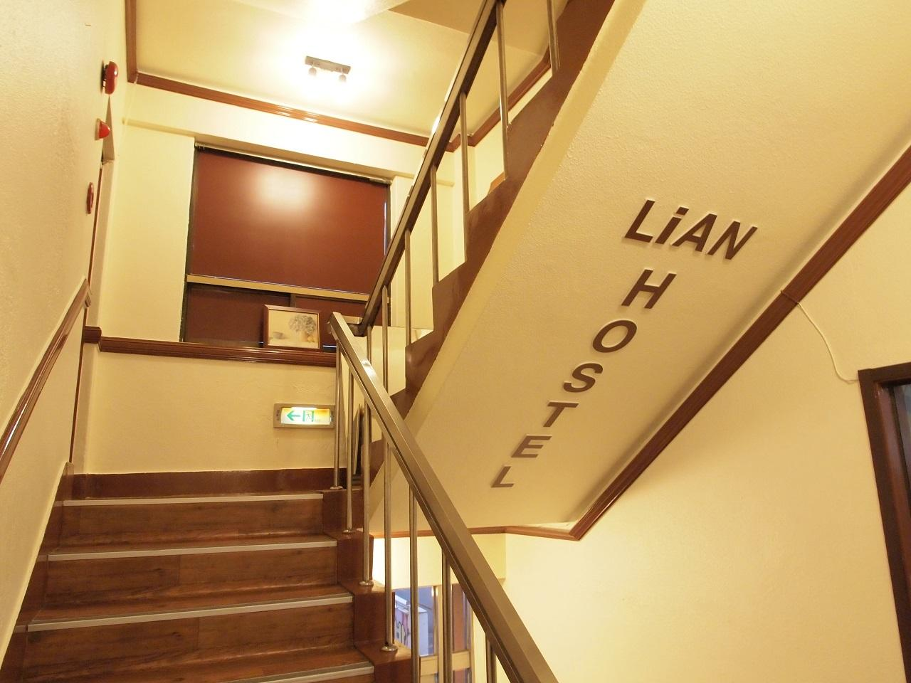 Hostel Lian - Hotels and Accommodation in South Korea, Asia