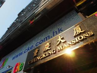 Garden Guest House - Las Vegas Group Hostels HK Hong Kong - ChungKing Mansion