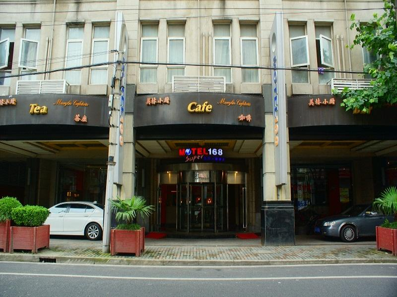Motel 168 Shanghai North Bund Huoshan Road Branch