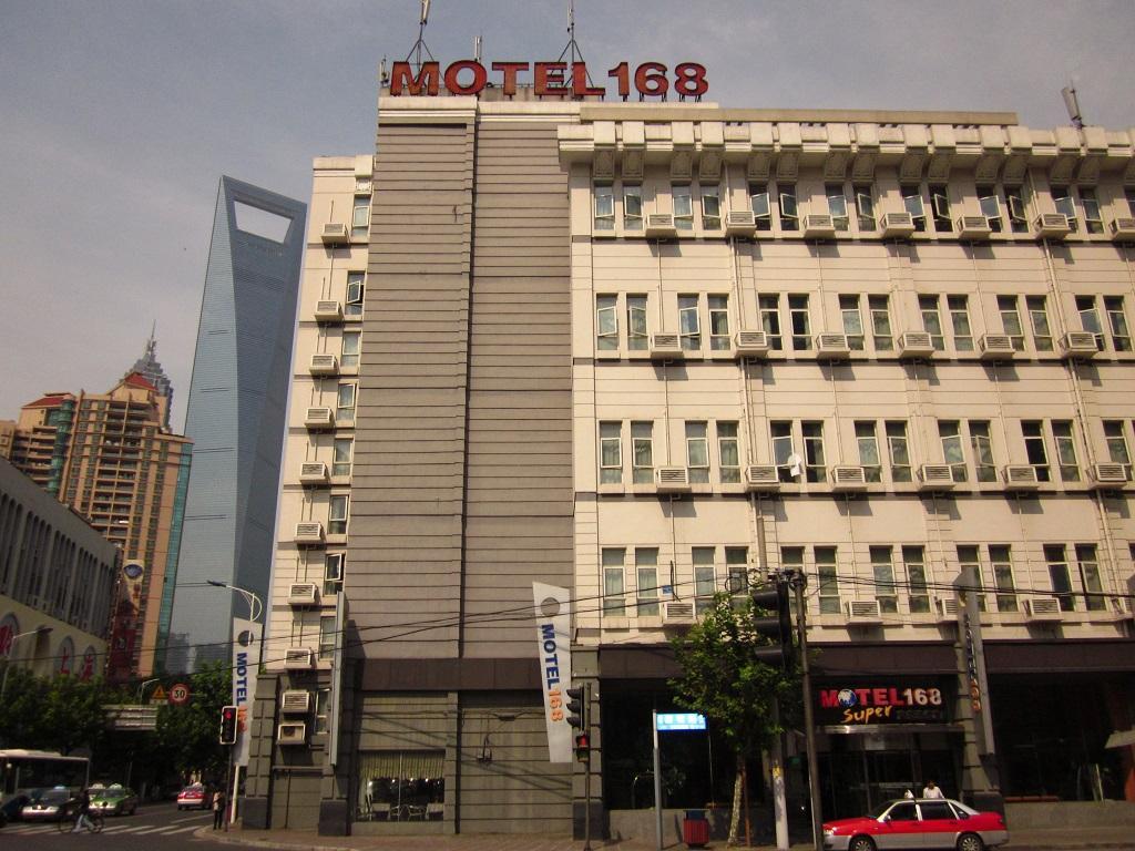 Motel 168 Shanghai Pudong Lujiazui Shangcheng Road Branch
