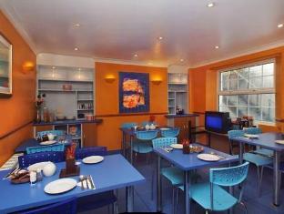 King's Cross Hotel London - Reception