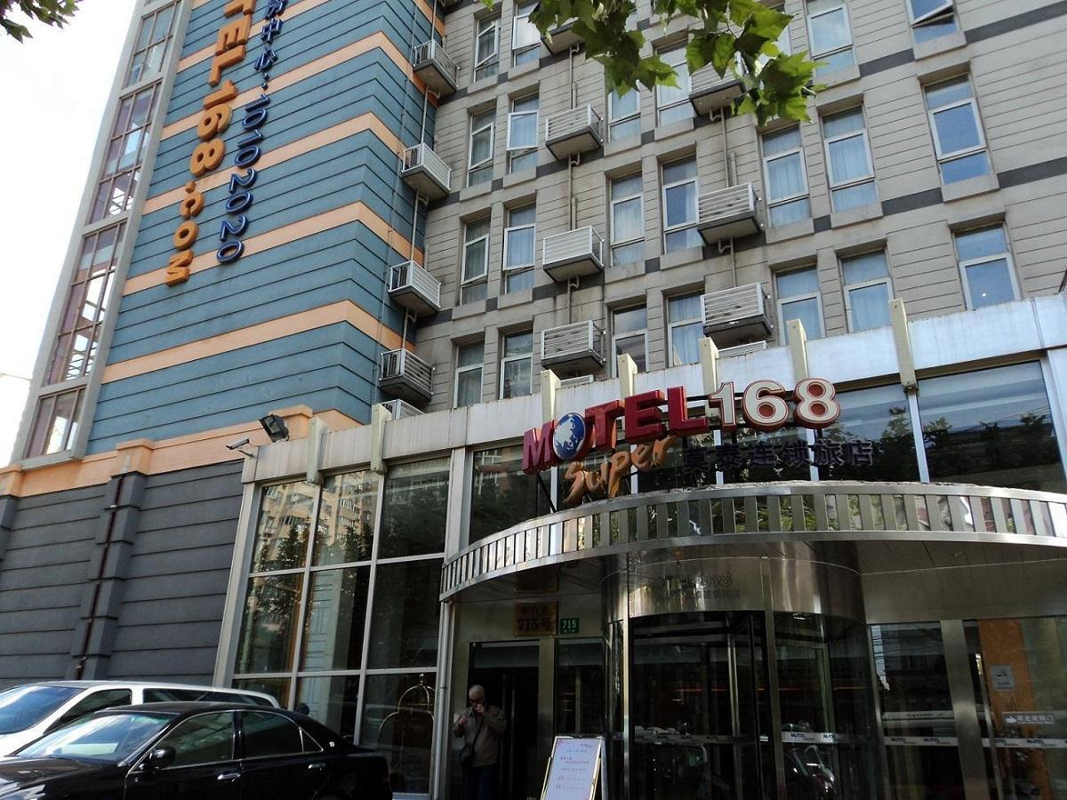 Motel 168 Shanghai Aomen Road Branch