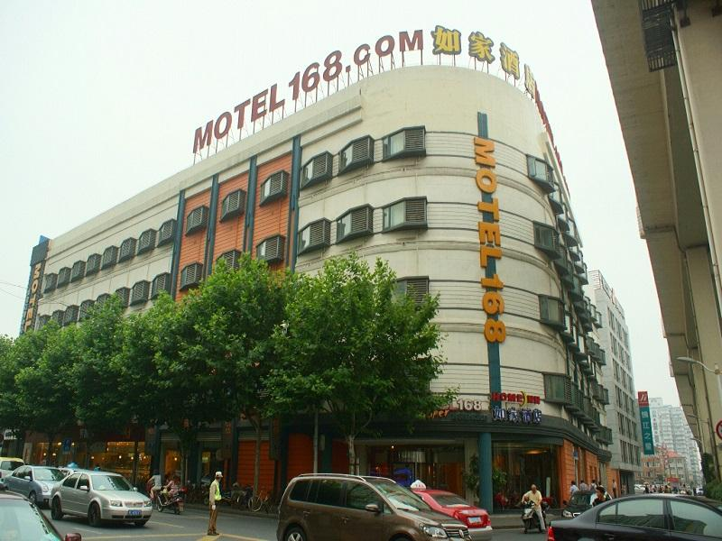 Motel 168 Shanghai Hongkou Football Stadium Chifeng Road Subway Station Branch