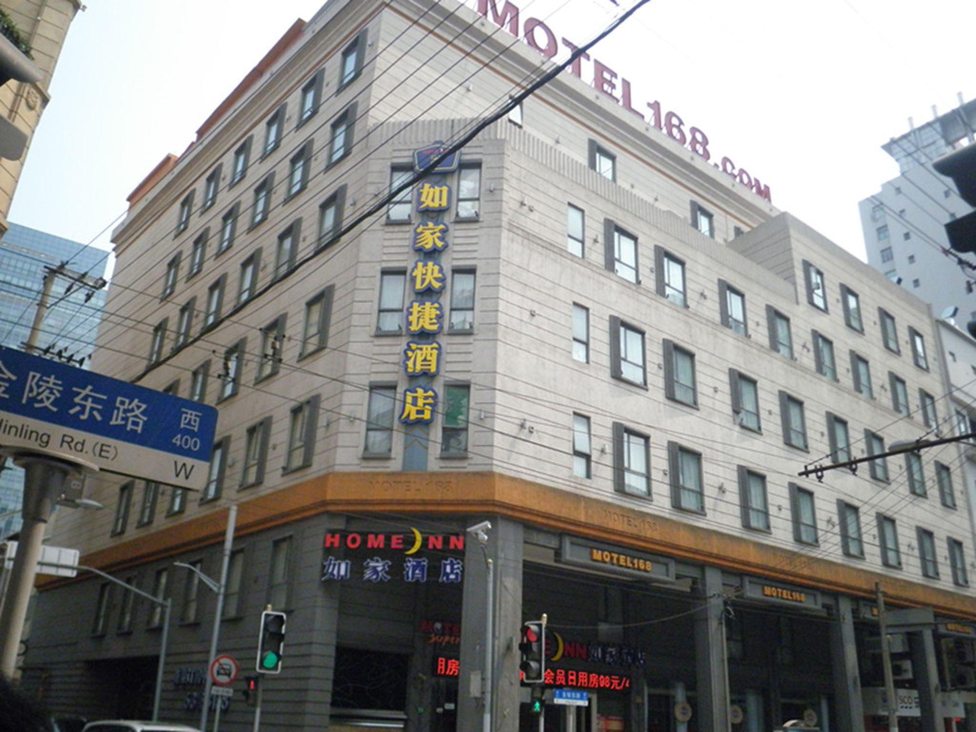 Motel 168 Shanghai People Square Jinling Road Branch