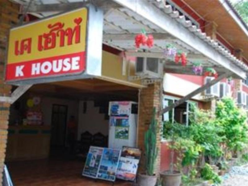 Hotell K House 1 i Ton Sai Bay, Krabi. Klicka för att läsa mer och skicka bokningsförfrågan