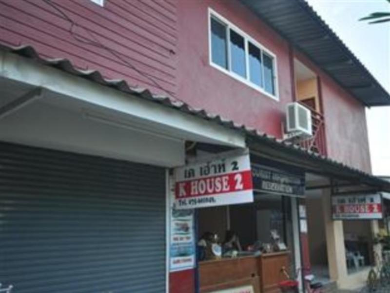 Hotell K House 2 i Ton Sai Bay, Krabi. Klicka för att läsa mer och skicka bokningsförfrågan