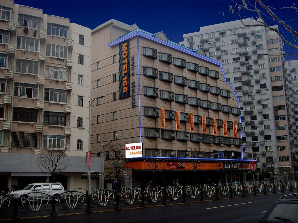 Motel 168 Shanghai South Pudong Road No.1 Yaohan Branch